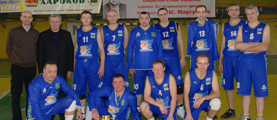 ace67790 2009г - Харьков - победитель международного турнира
