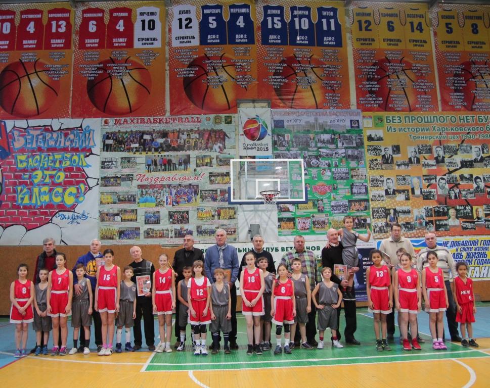 7c7388f9 Чествуем! Гордимся! Помним легенд Харьковского баскетбола Преемственность  поколений!