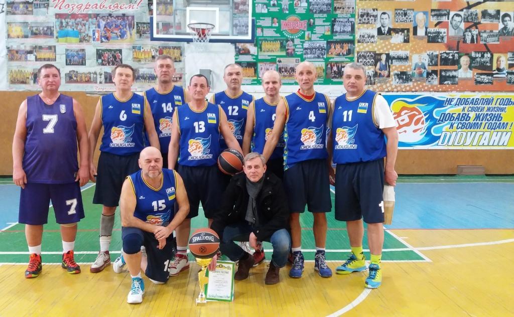 8ba7f4a6 19-й Международный турнир по баскетболу среди ветеранов (Итоги)
